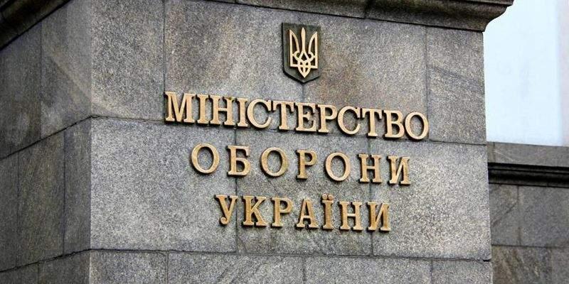 Минобороны отреагировало на активизацию сил РФ возле украинской границы