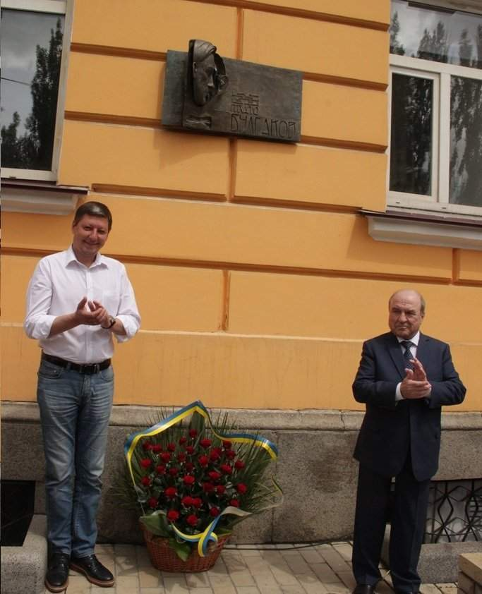 В столице была установлена памятная доска Булгакову