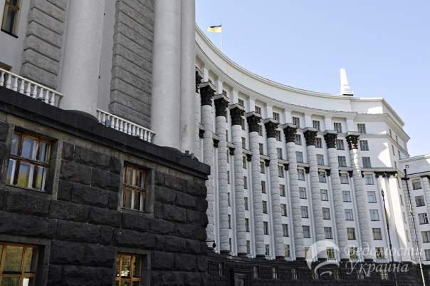 Правительство взялось за имидж Украины