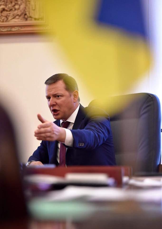 Ляшко: «Война с Россией – это результат серьёзных ошибок украинской власти»