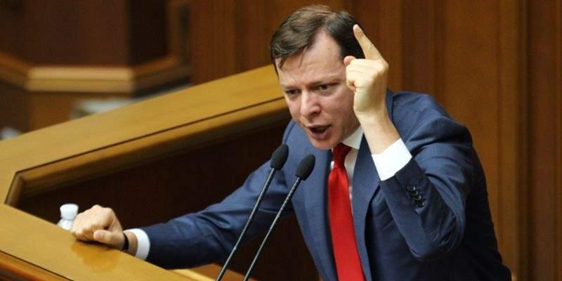 Ляшко: «Тимошенко панически боится проиграть мне в президентских выборах»