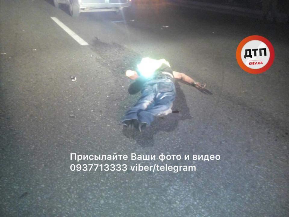 В Киеве произошло жуткое ДТП с погибшими (Фото)
