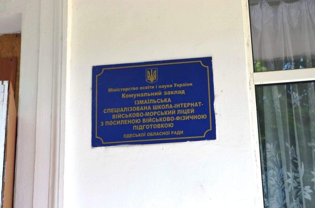 На Одесчине будет дислоцироваться наряд Нацгвардии из 400 человек (фото)