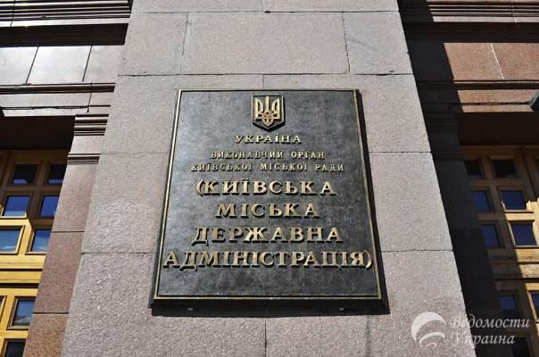 Киевская власть хочет нанять юристов из Британии за 19,5 миллиона гривен