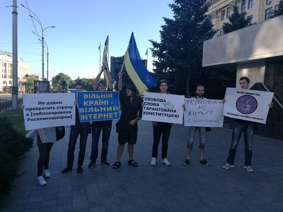В Харькове прошёл марш защитников свободы слова (фото)