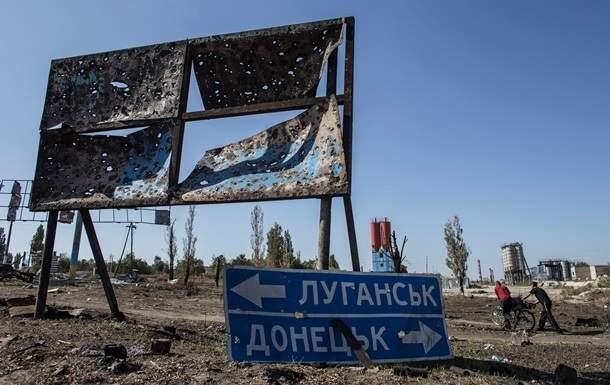 В Донбассе без подачи воды остались 382 тысячи человек