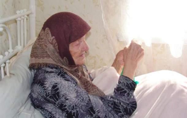 В Ингушетии скончалась старейшая женщина планеты