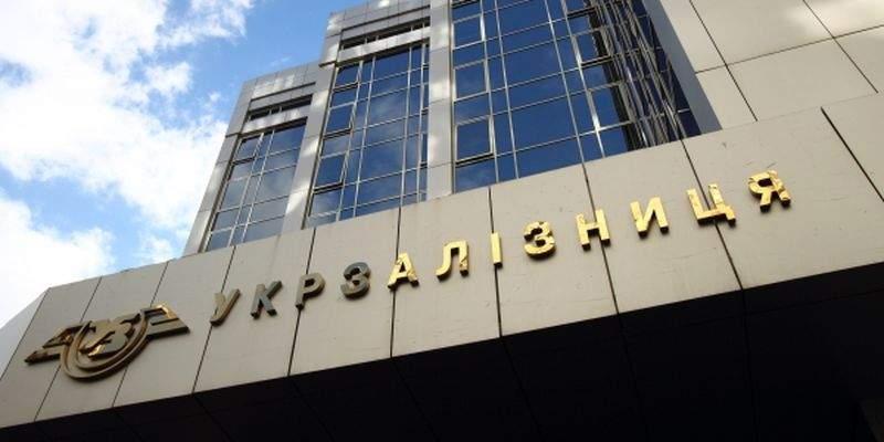 Генпрокуратура проводит обыски в офисе ПАО