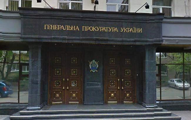 ГПУ проводила обыски в мэрии Кривого Рога