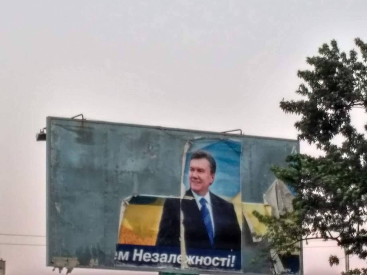 Внезапно: в Киеве обнаружили билборд с изображением экс-президента Януковича (фото)