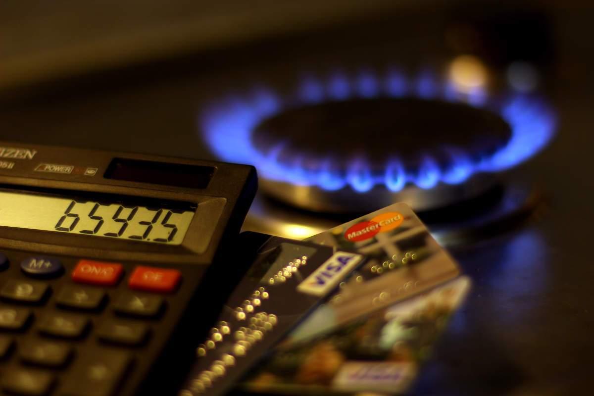 «В новую жизнь с новыми ценами»: с 1 июля цена на газ вырастет на четверть