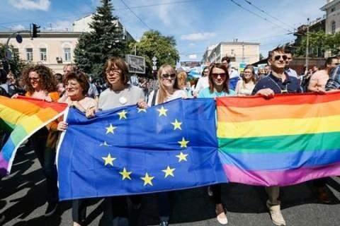 Сайт украинского ЛГБТ-движения был взломан: