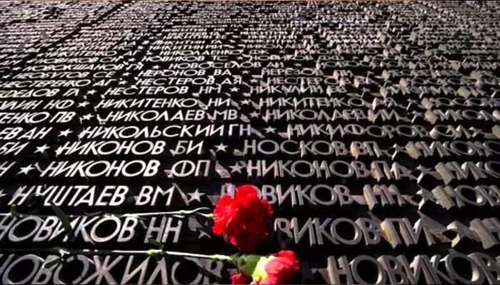 Мир вспоминает трагические события 22 июня 1941 года