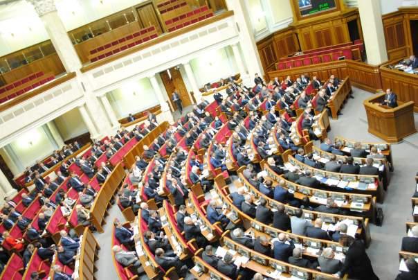 В Раде приняли закон о КС Украины. Оппозиция выступила против