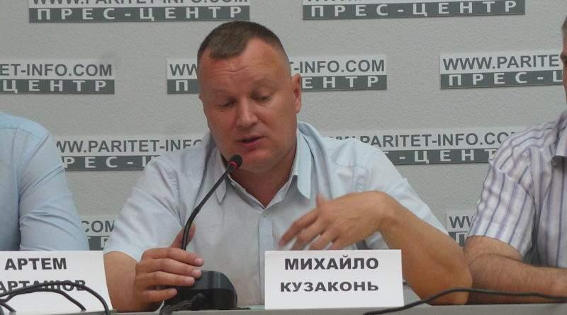 Кузаконь: