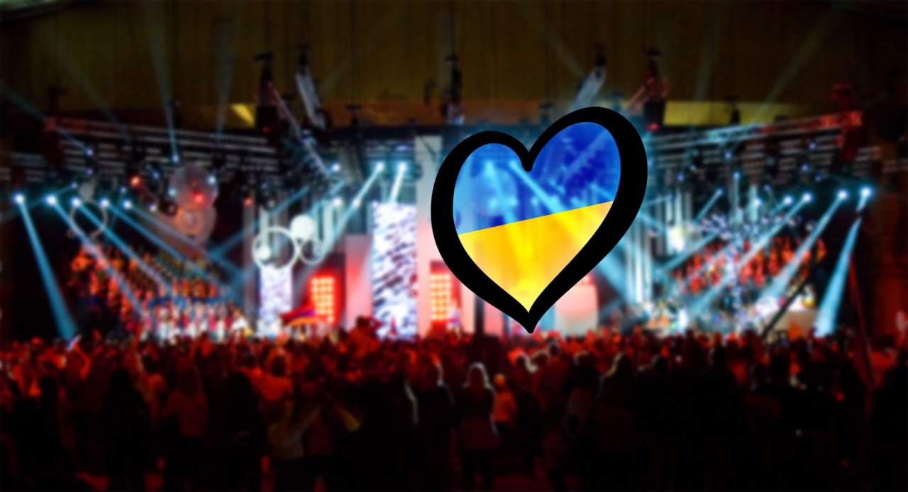 Швейцария арестовала залог внесенный Киевом на проведение Евровидения