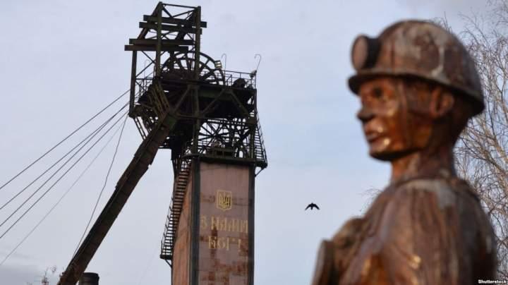 Из шахты на Львовщине эвакуировали горняков