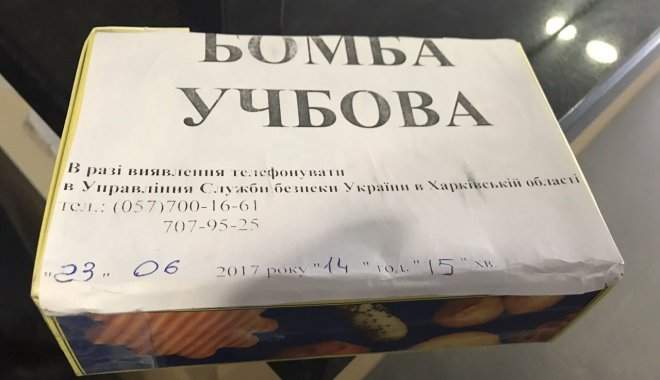 В Харьковском горсовете