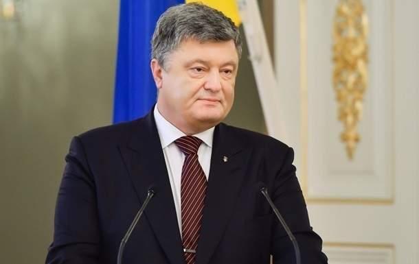 Украина предоставила США материалы о присутствии войск РФ на Донбассе