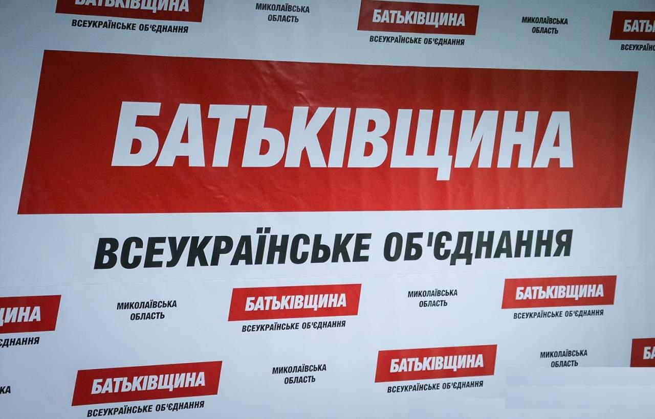Депутат от партии «Батькивщина» предположил кому был выгоден поджог офиса