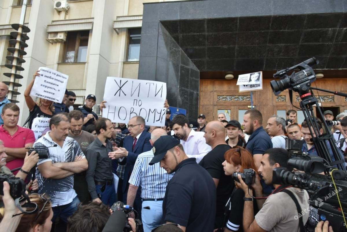 Протестная акция в Одессе: Между активистами и Нацгвардией возникла потасовка (Фото)