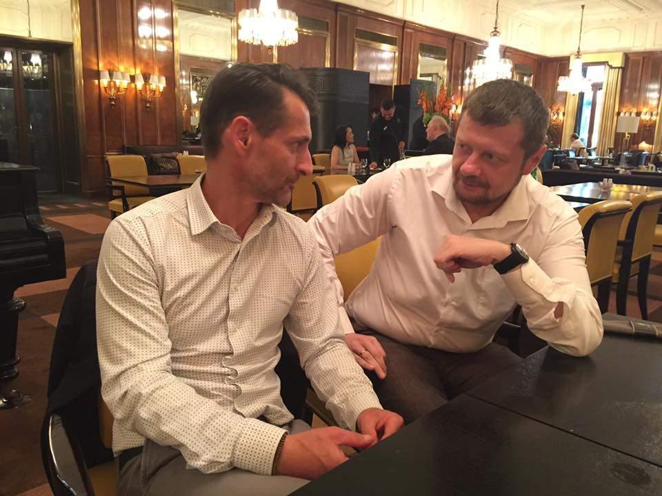 Мосийчук рассказал как украинские олигархи используют Австрию как