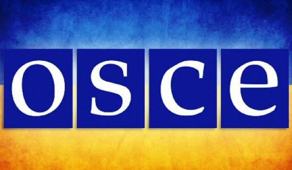 В ОБСЕ отрицают факт обстрела офиса на Луганщине