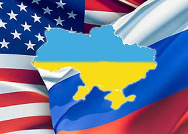 Между США и РФ состоялся важный диалог касательно Украины