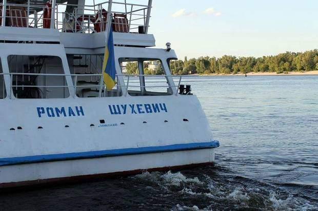 В Киеве прогулочный катер назвали в честь Романа Шухевича (фото)