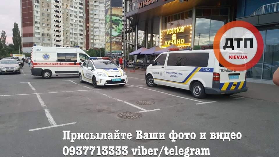 В Киеве неизвестный сообщил о минировании ТРЦ