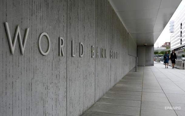 В Киеве начала работу миссия Всемирного банка для оценки ведения бизнеса в Украине