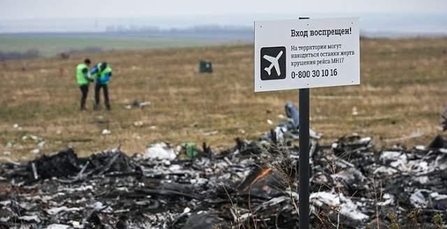 Уголовное производство о сбитом самолете Boeing МН17 будет рассматриваться в Нидерландах