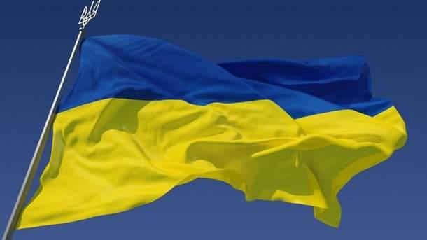 В Бердянске подростки надругались над флагом Украины
