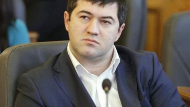 Экс-глава ГФС не сможет выезжать за пределы Киева