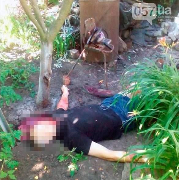 В Харькове произошло кровавое самоубийство (Фото)