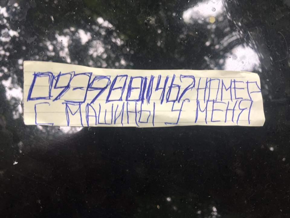 Экс-лидер одесского «Правого Сектора» лишился номерных знаков на автомобиле (фото)