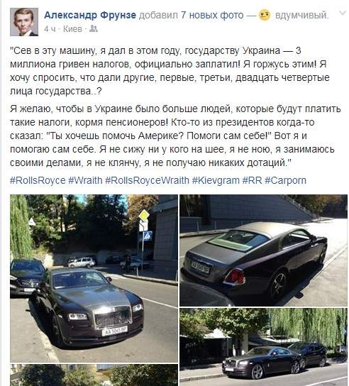 Одесский депутат похвастался уплатой налогов