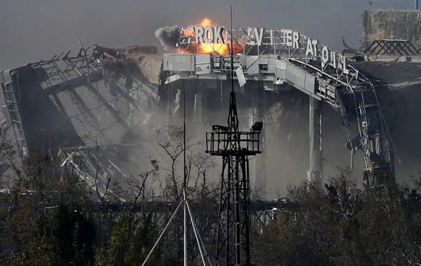 Жители Донецка услышали мощный взрыв со стороны аэропорта