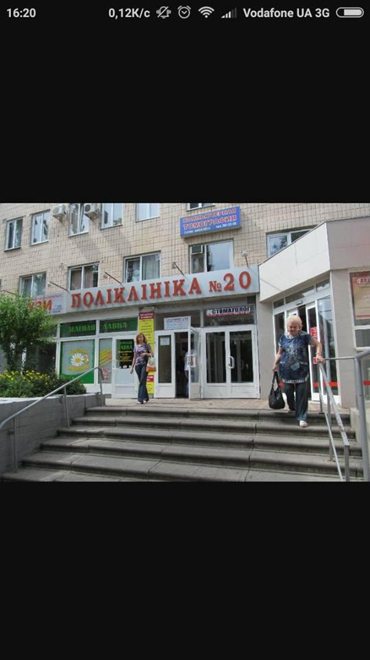 В Одесской поликлинике отказались помочь девушке с сильным приступом