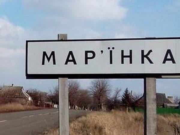 Жилые квартиры Марьинки попали под обстрел