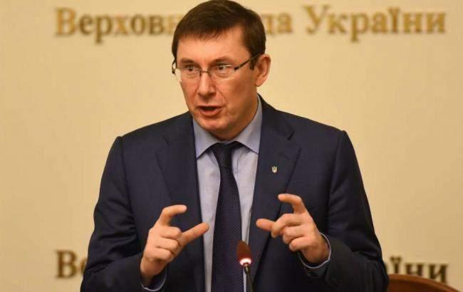 Луценко пообещал лично вручить подозрения Полякову и Розенблату