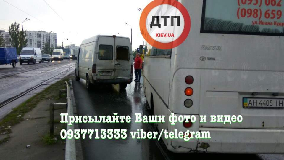 В Киеве произошло масштабное ДТП (фото)
