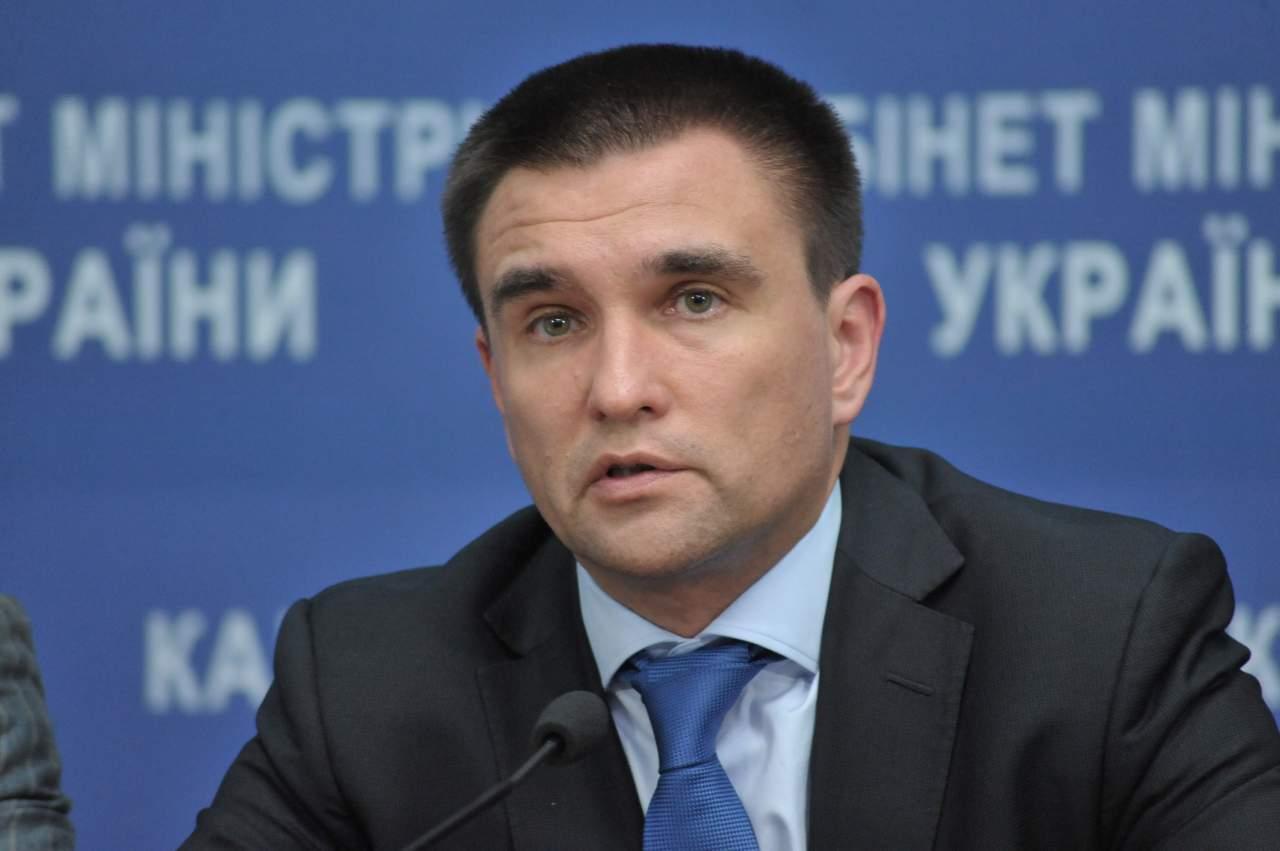 Климкин заявил о бесполезности декларации итогов саммита Украина-ЕС