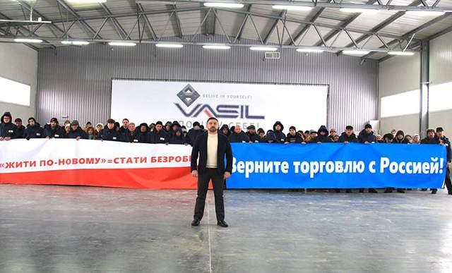 Тымчук опроверг проведение митинга на заводе в Харькове