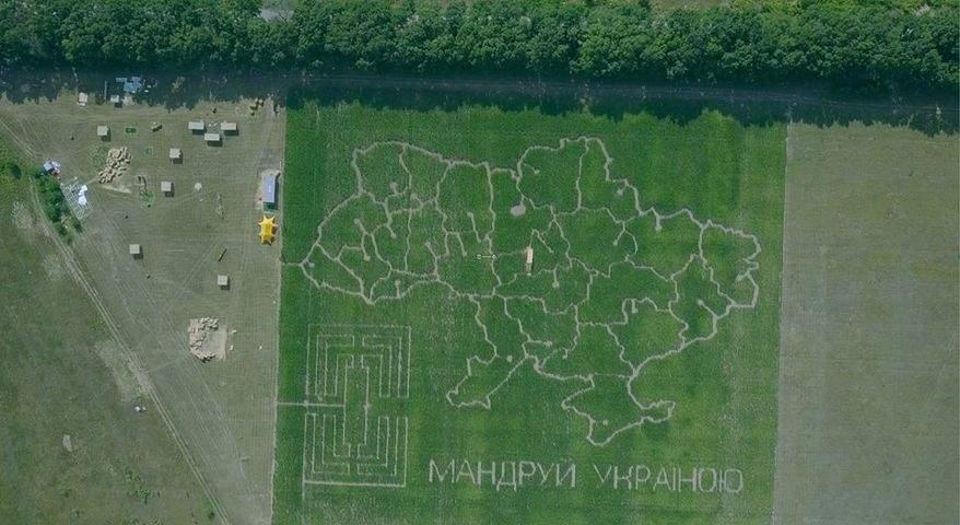 Под Киевом создали необычный