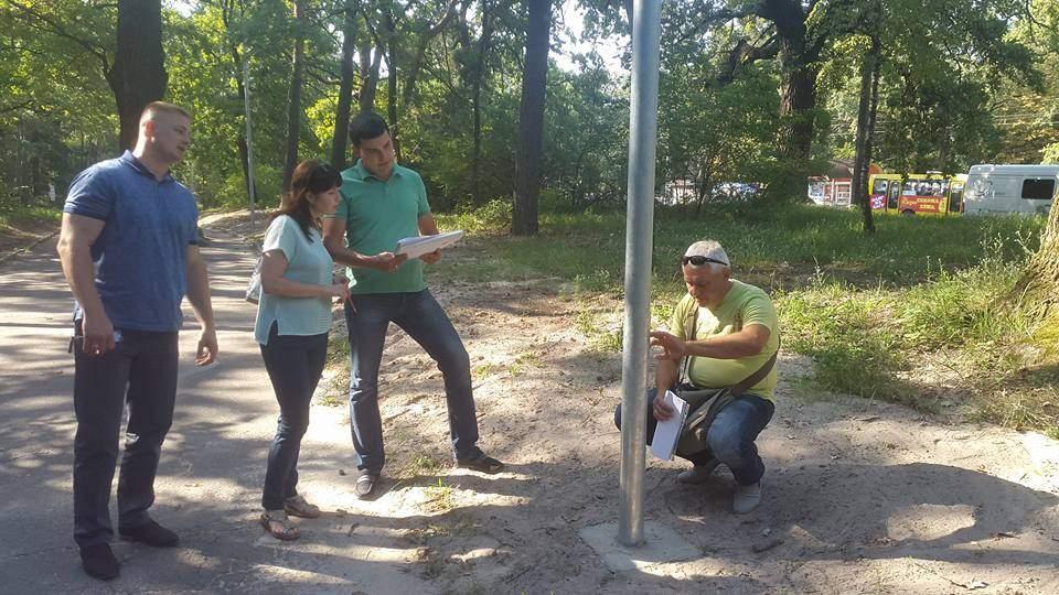 В Черкассах осветили парк за 1 миллион гривен (фото)