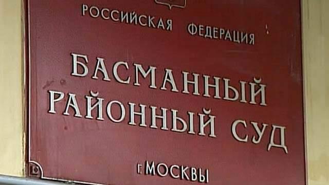 В Москве арестовали прокурора и следователя по делу Януковича