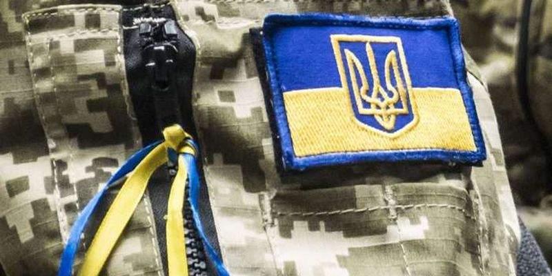 В днепровские госпитали доставили пятерых бойцов ВСУ