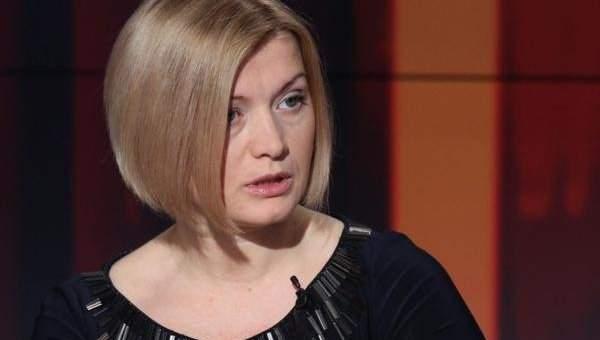 Геращенко рассказала от чего будут зависеть вопросы безопасности и освобождения пленных на Донбассе