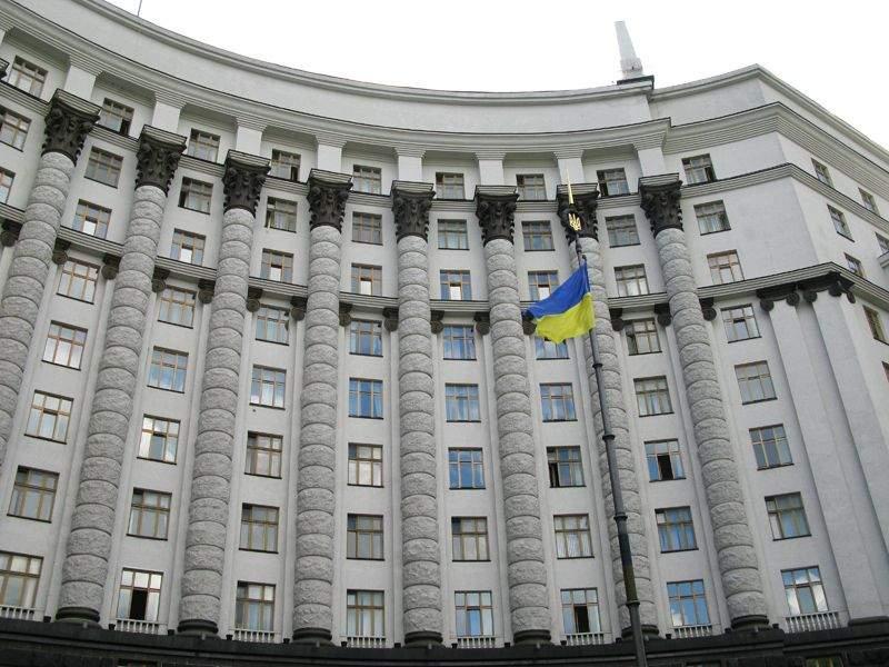 Рева прогнозирует украинцам высокие зарплаты